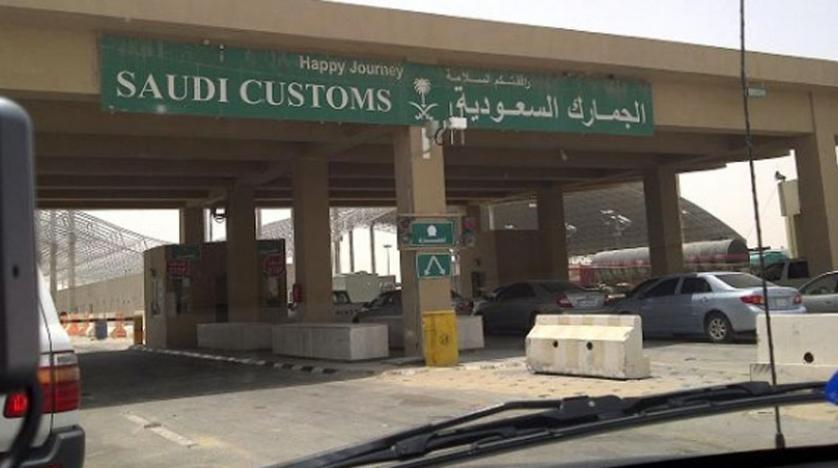 Saudi Customs Confront Drug Smugglers Looking to Exploit Hajj
