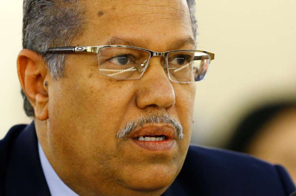 Yemeni Government: 'We have Fulfilled the Central Bank's Obligations despite Scarcity in Resources'