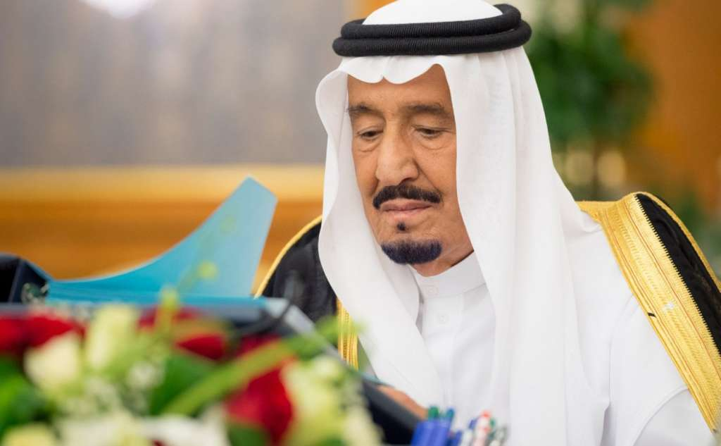 King Salman Chairs Cabinet Session, Says Kingdom Will Remain a 'Strong Fortress'