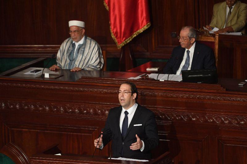 Tunisia: Cabinet Reshuffle Includes 13 Portfolios