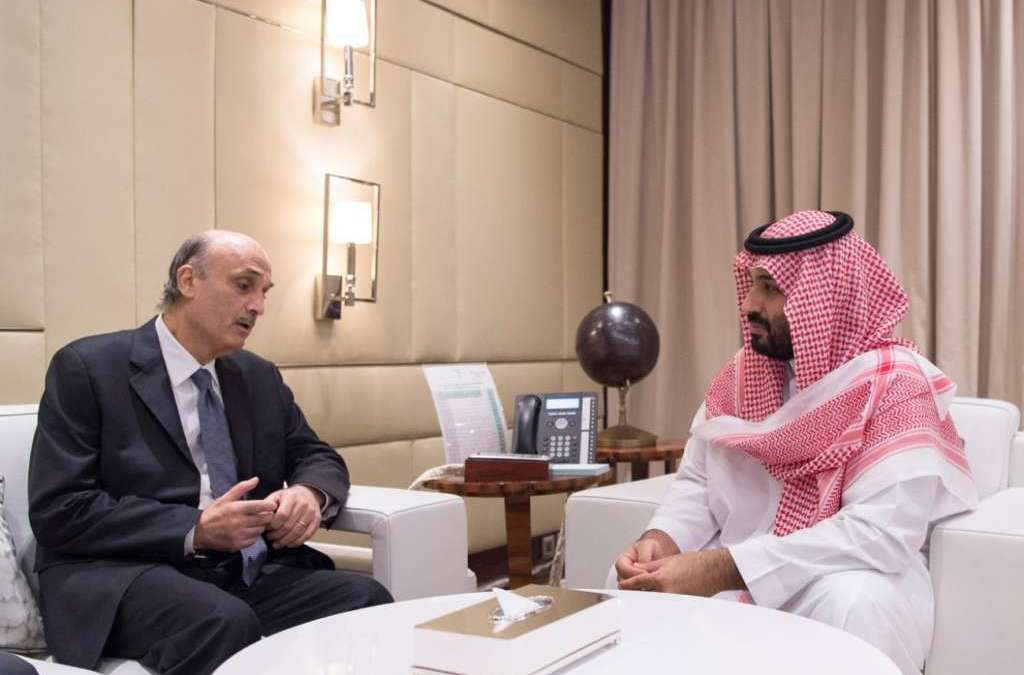 Geagea Visits Saudi Arabia as First Stop in Foreign Tour