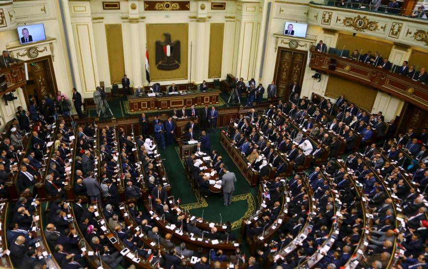 Egypt's Parliament Begins Int'l Moves against HRW