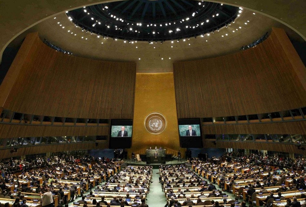World Leaders Flock to New York for UN General Assembly