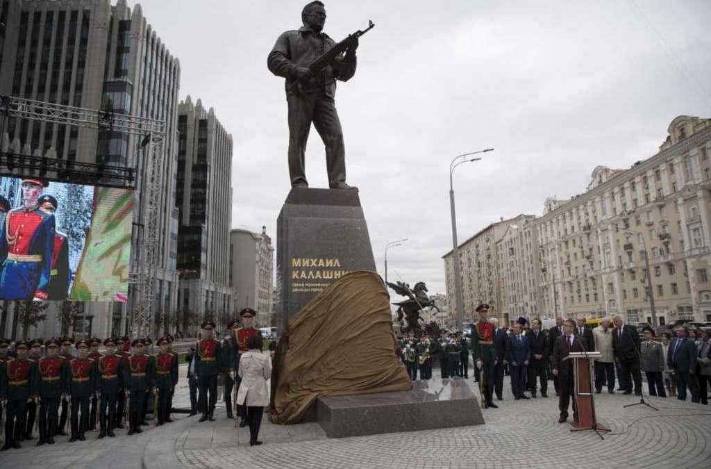 German Weapon Removed from Mikhail Kalashnikov Statue