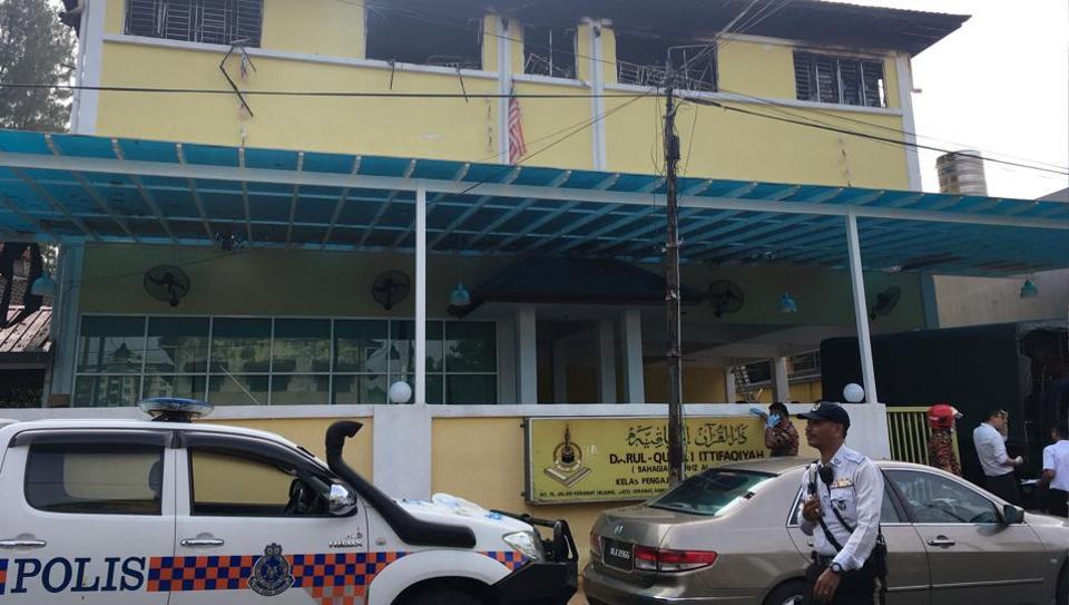 Malaysia School Fire Leaves 24 Dead