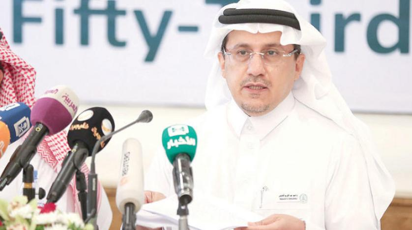 Saudi Arabia Studies Issuing Three Banking Licenses, Establishing a Digital Currency