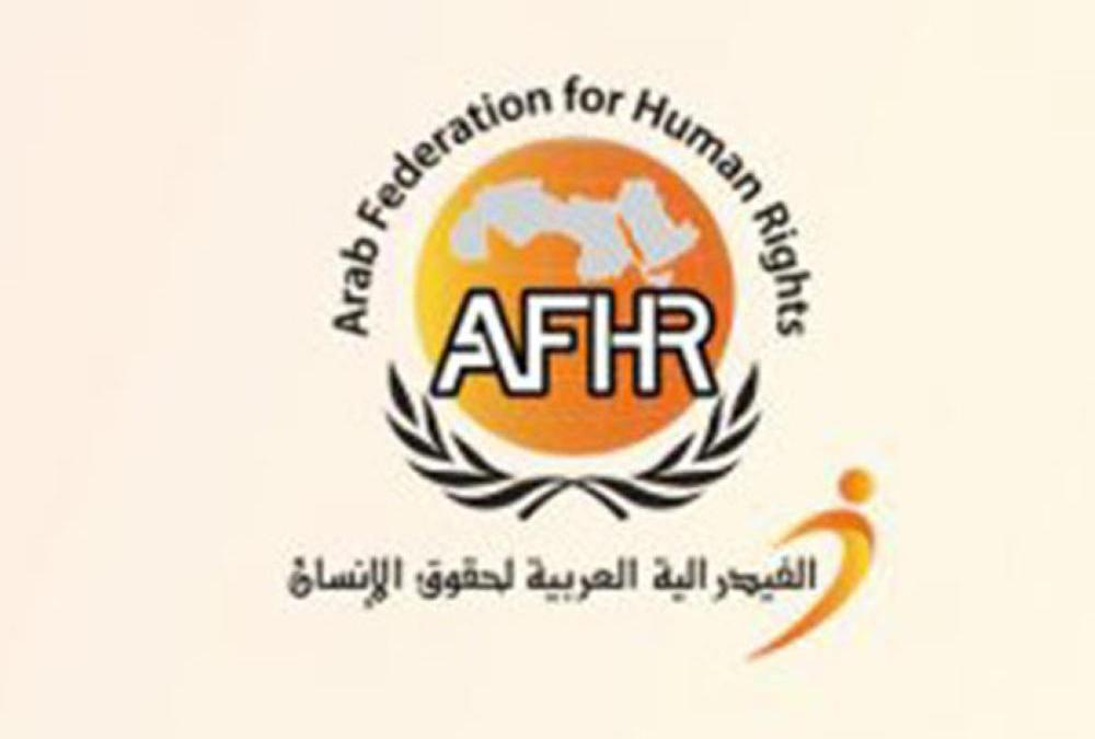 Human Rights Bodies Denounce Qatar's Threat to Exterminate Arab Tribes