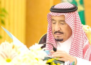 Custodian of the Two Holy Mosques King Salman chairs the Cabinet's session at Al-Yamamah Palace in Riyadh. Saudi Gazette