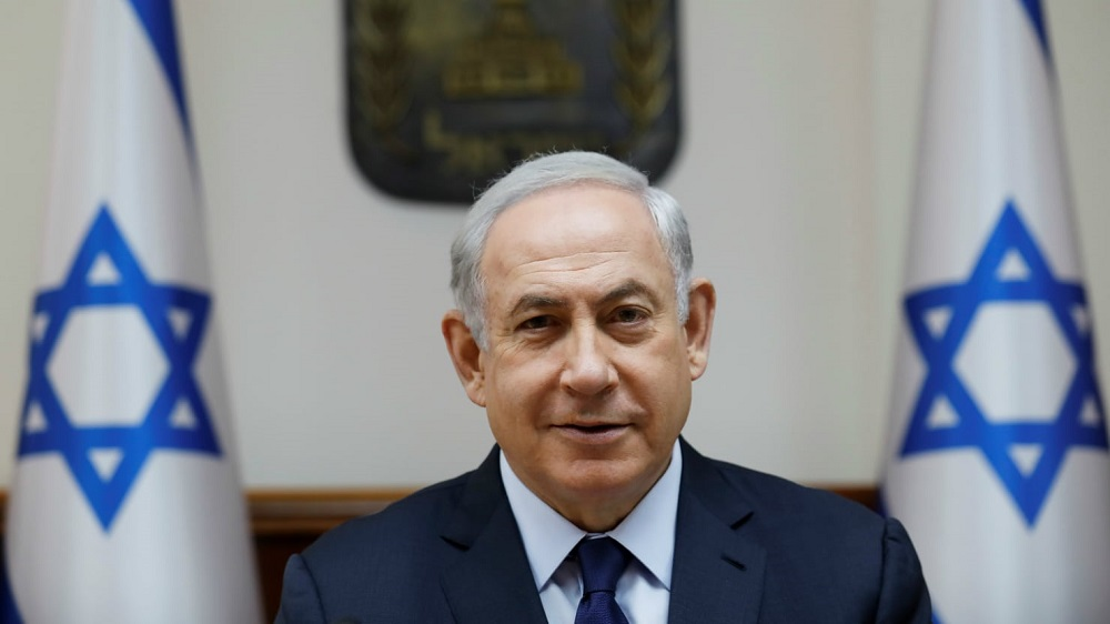 Israel Welcomes Trump's 'Courageous' Stance on Iran Nuclear Deal