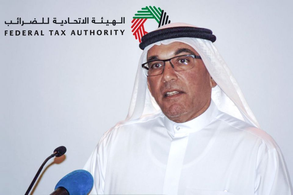 Selective Tax Applied on Over 1,600 Items in UAE