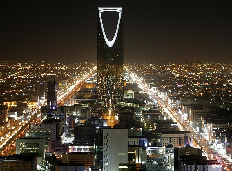 IMF Commends Saudi Reforms within Vision 2030
