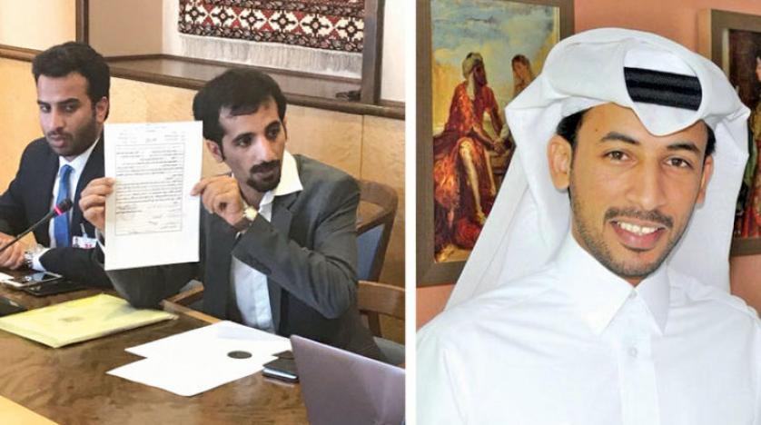 AFHR Condemns Qatar for Revoking Citizenship