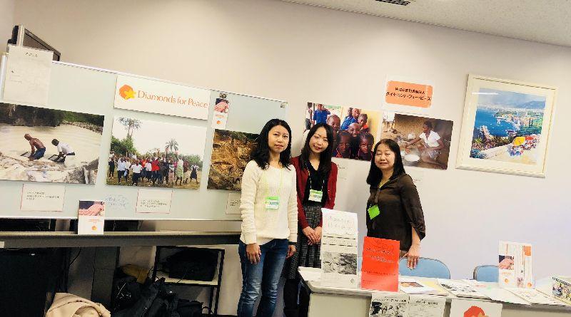 Report on exhibiting in Yokohama International Forum