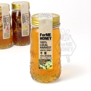 Raw Honey & Infused Honey Collection