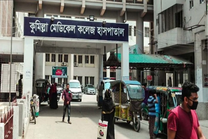 Comilla Medical College Hospital