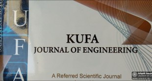 جامعة الكوفة تصدر المجلد العاشر العدد الثاني لمجلة الكوفة الهندسية