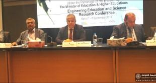 تدريسي من كلية الهندسة بجامعة الكوفة يشارك في مؤتمر بيروت لتطوير جودة التعليم الهندسي