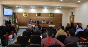 جامعة الكوفة تناقش رسالة ماجستير حول السلوك الانشائي لسقوف خرسانة المساحيق الفعالة المسلحة