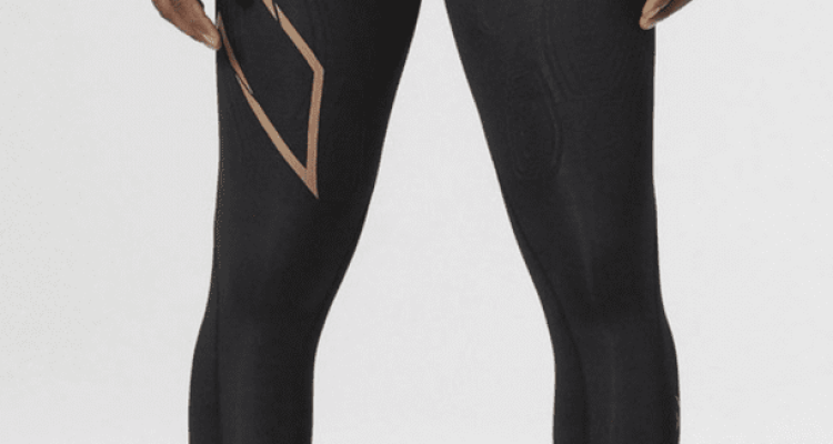 2XU Elite MCS Compression tights