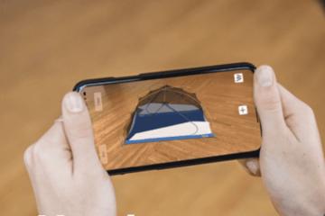 Mountain Hardwear AR app