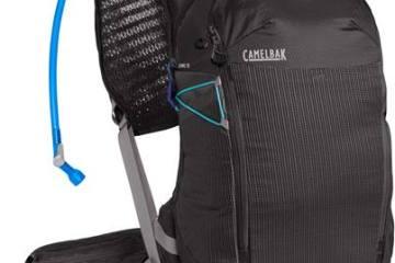 Camelbak Octane 25 for Endurance Mountain Biking and Beyond 4
