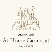 Snow Peak Launches a Backyard Community Campout Event 2