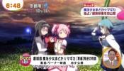 madoka_magica_3_trailer_09-175x100