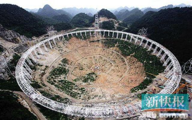 largest-telescope-1-blog-da-arquitetura