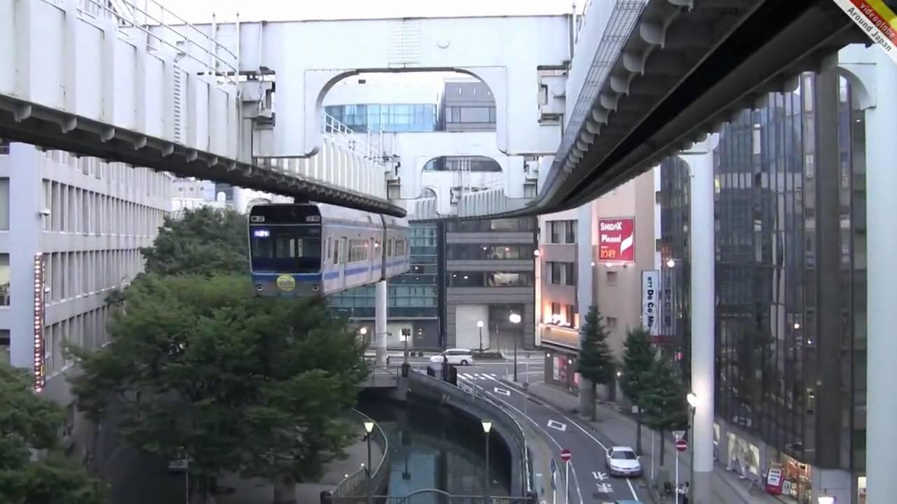 Imagem: Japão em Foco