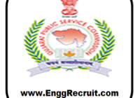 GPSC Recruitment 2018 for Assistant Engineer in R and B Department - Download Call Letter