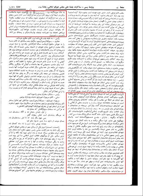 MossadeghSetizi AkbarDeghkhan13600330 130623 2