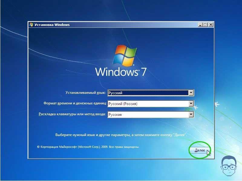 Windows 7 opnieuw installeren.