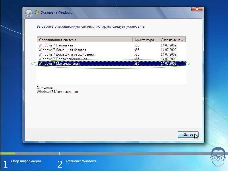 Windows 7 opnieuw installeren vanuit een flashstation