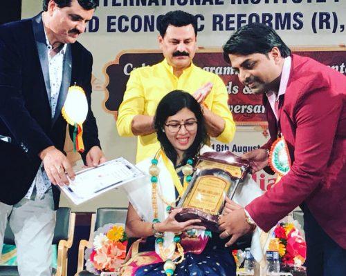 Saraswati College Faculty Award