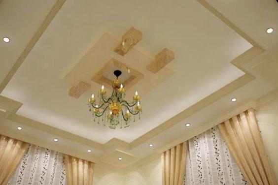 Staff faux plafond 2017 _ Decoration plafond