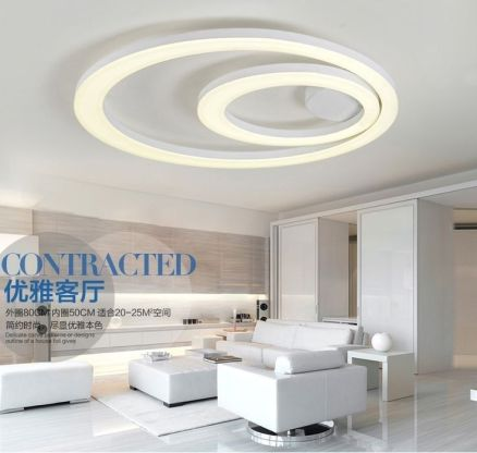 Stylish Modern Ceiling Design Ideas _ Engineering Basic (17)