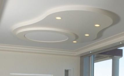 Stylish Modern Ceiling Design Ideas _ Engineering Basic (30)
