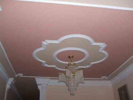 Stylish Modern Ceiling Design Ideas _ Engineering Basic (44)