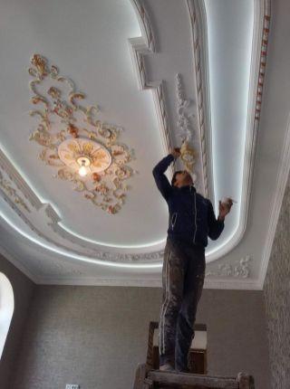 Stylish Modern Ceiling Design Ideas _ Engineering Basic (49)