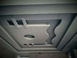 Stylish Modern Ceiling Design Ideas _ Engineering Basic (57)