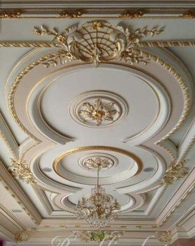 Stylish Modern Ceiling Design Ideas _ Engineering Basic (58)