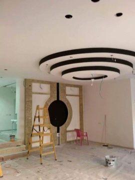 Stylish Modern Ceiling Design Ideas _ Engineering Basic (61)