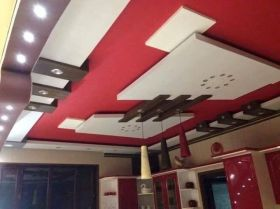 Stylish Modern Ceiling Design Ideas _ Engineering Basic (7)