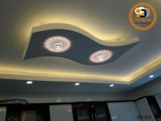 Stylish Modern Ceiling Design Ideas _ Engineering Basic (73)
