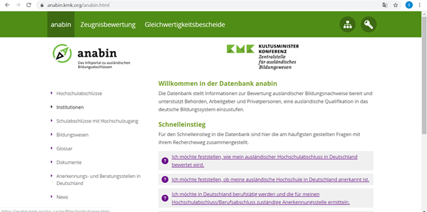 德國學歷認證申請ZAB – 工程夫妻
