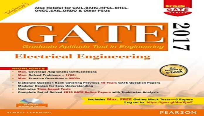 GATE Electrical Engineering 2017 By Pearson Education India
