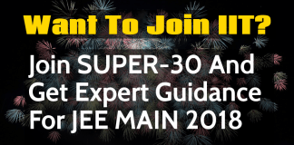 Want To Join IIT Join SUPER-30 And Get Expert Guidance For JEE MAIN 2018
