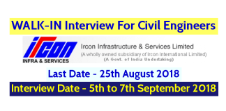 Ircon Infrastructure & Services Limited WALK-IN For Civil Engineers Interview Date - 5th to 7th September 2018