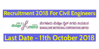 BMRCL Recruitment 2018 For Civil Engineers Section Engineers Last Date 11-10-2018