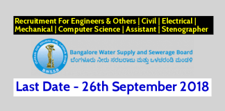 BWSSB Recruitment For Engineers & Others Civil Electrical Mechanical Computer Science Last Date - 25092018